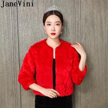Janevini Элегантное зимнее свадебное пальто для невесты красная