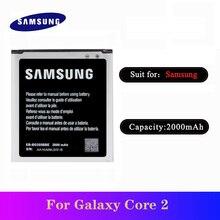 5pcs/lot High Quality EB-BG355BBE Battery For Samsung Galaxy Core 2 G355H SM-G3556D G355 G3559 G3558 G3556D Bateria 2000mAh samsung original phone battery eb bg355bbe for samsung galaxy core 2 g355h sm g3556d g355 g3559 g3558 g3556d 2000mah