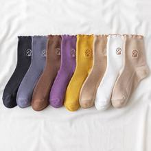 Autumn and winter socks for women, embroidered puppy lace socks, student comfortable casual cute female socks, happy female sock