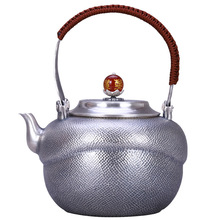 Teapot, kettle, hot water teapot, iron teapot, stainless steel kettle, tea bowl, 1000ml capacity, handmade S999 sterling silver stainless steel dog bowl silver size l 1000ml