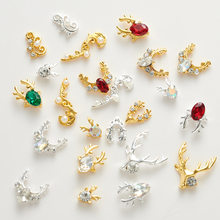 10 Pcs Kit New Style Nail Accessories Gold Silver Elk Antler Shape Exquisite Luxury Alloy Drill DIY Diamond Shiny Nail Art Decor