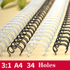 100pcs 50pcs Metal YO Double Coil Calendar Binding Coil Notebook Spring Book Ring Wire O Binding A4 Binders Double Wire Binding review