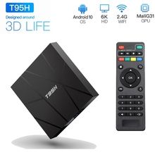 T95h smart tv box android 10.0 allwinner h616 4g ram 64g rom media player 4k 6k jogar 2.4g wifi youtube conjunto caixa superior