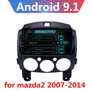 Android 9.1 2G+32G Car Radio Multimedia Video Player For MAZDA 2 Mazda2 2007 2008 2009 2010-2013 Navigation GPS 2din autoradio image