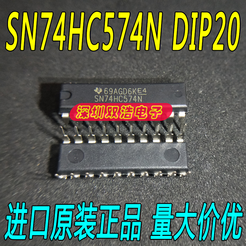 10pcs/lot SN74HC574N DIP-20 74HC574 D 10pcs/lot ./