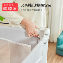 Universal bed guardrail baby anti-falling bed fence lifting shatter-resistant fence baby bedding rumpers