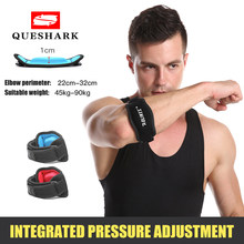 Adjustable Basketball Badminton Tennis Golf Elbow Support Golfer's Strap Elbow Pads Lateral Pain Syndrome Epicondylitis Brace(China)
