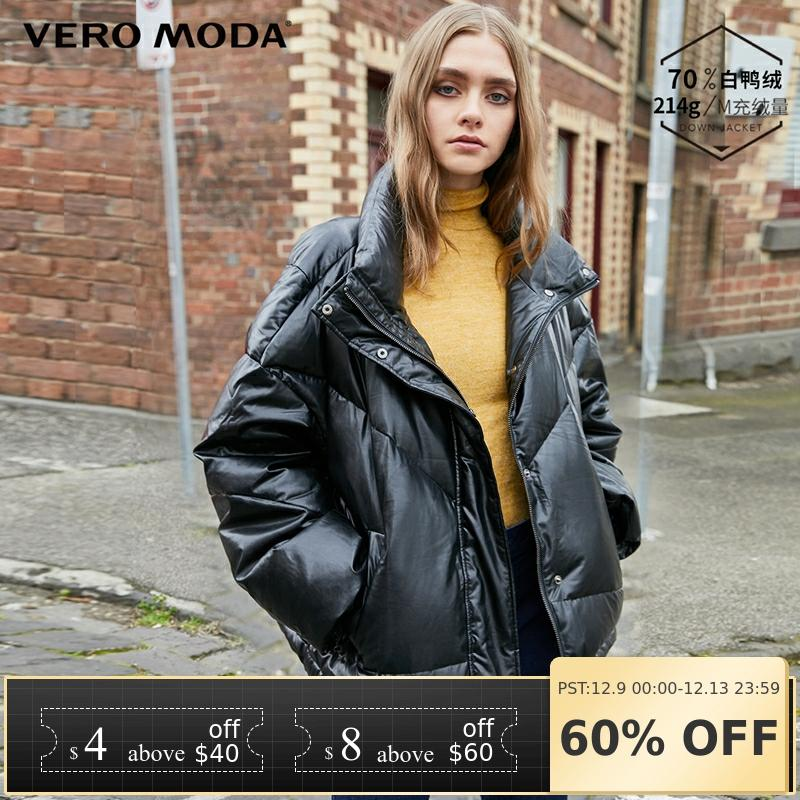 Vero Moda 2019 New Women's PU Fabric Orange Stand-up Collar Down Jacket | 319423516