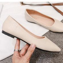 Женская обувь на плоской подошве; Повседневные балетки из мягкой