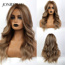 Syntheic Brown Ombre Highlights Wig