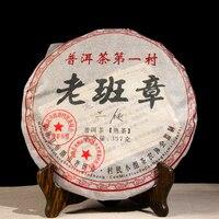 2008 yr chá chinês yunnan puer er chá sanpa lao ban zhang maduro pu erh 100% natural shu pu erh chá 357g|Bules|Casa e Jardim -