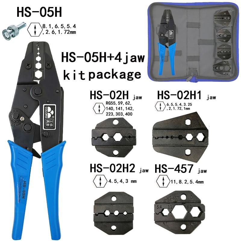 HS-05H/02h1/02h2/02 h/457 alicate de friso coaxial rg55 rg58 rg59, 62, relden 8279,8281, 9231,9141 sma/bnc conectores ferramentas