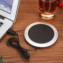 PU термостойкая электрическая изоляционная Подставка под кружку с USB зерном, подогреватель для напитков, коврик для кружки, сохраняющий тепло, Нагреватель кружек, подставка под кружку
