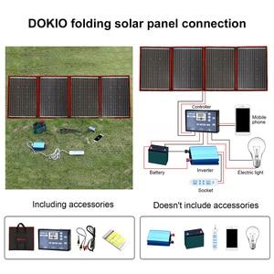Image 3 - Dokio柔軟な折りたたみ200ワット (50Wx4) モノラルソーラーパネルハイパワーポータブルrv & ボート & 旅行ソーラーパネル中国