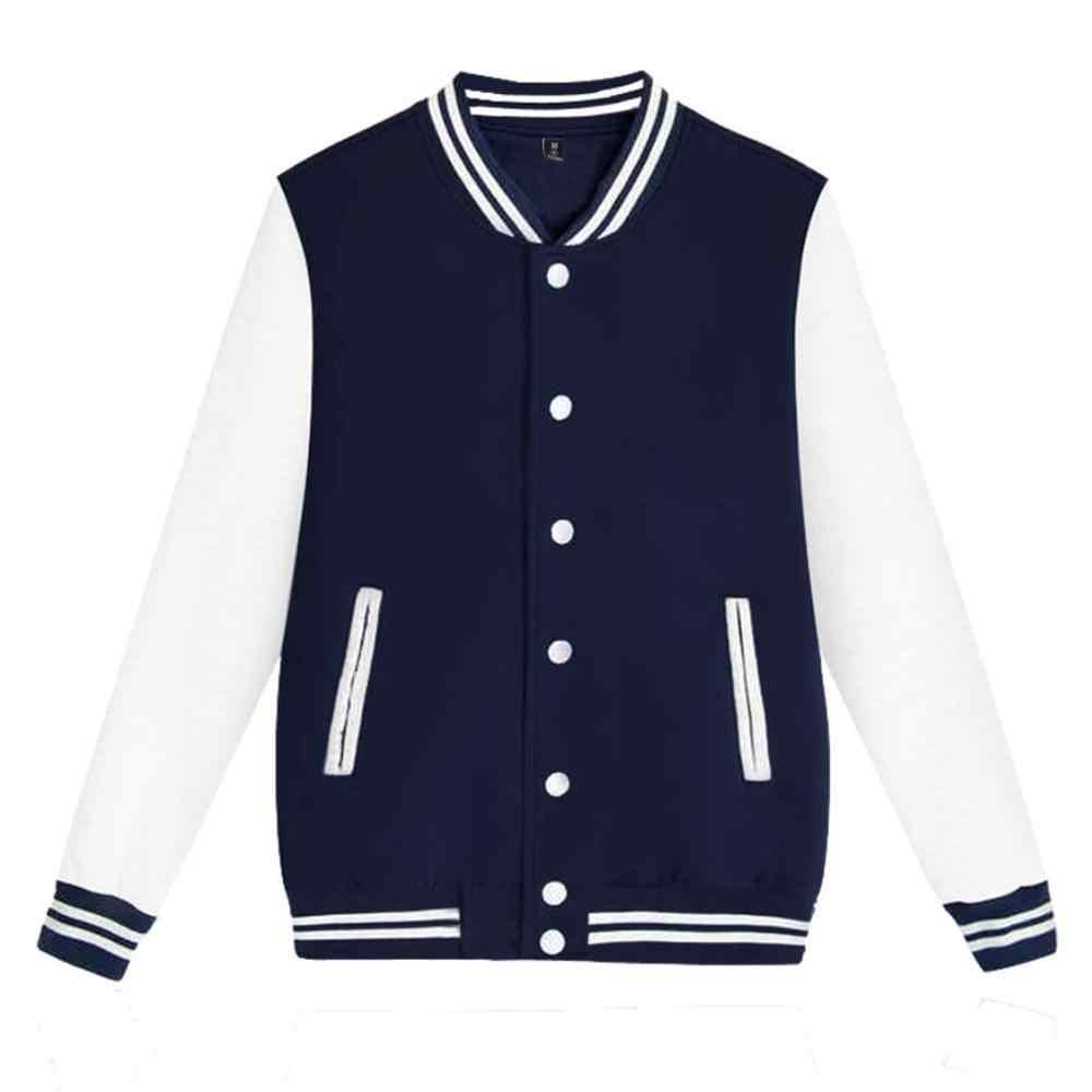 야구 재킷 패션 남자 가을 새로운 패션 솔리드 캐주얼 스탠드 칼라 스웨터 재킷 야구 유니폼 야외 스포츠 코트