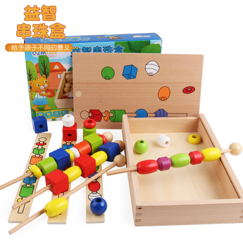 Wooden Building Blocks Beads Wooden Stick Threading Beaded Box Parent And Child Handmade Motion Training Children GIRL'S And BOY