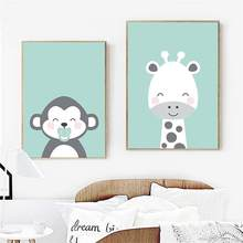 Bos Dier Poster Vos Aap Decor Wall Art Canvas Schilderij Cartoon Muur Pictures For Kids Slaapkamer Decor Unframed(China)
