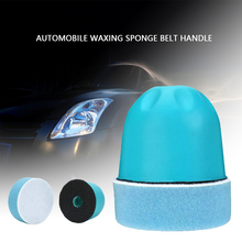 Auto Waxing Sponge Beauty Waxing Set Automotive Polishing Tools Car Polishing Disc Sponge Car Waxing Polish Car Care Cleaning