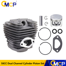 1 Set 58CC Dual Channel Cylinder and Piston Set for Chain Saw Brush Cutter Accessories Garden Tool Parts Cylinder Piston Set