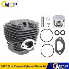 1 conjunto 58cc duplo canal cilindro e pistão conjunto para serra de corrente cortador escova acessórios peças ferramenta do jardim cilindro pistão conjunto