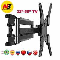 "NB P5 32""-52""42""50"" 6 arm VESA400X400 200X200 retractable full motion LCD TV mount wall movable arm bracket tv lift mechanism"