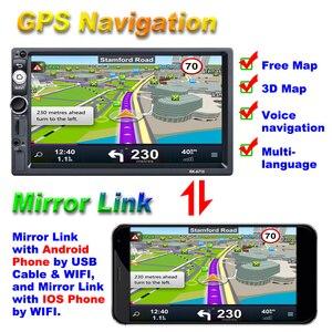 Image 2 - Podofo راديو السيارة GPS ، راديو مع مشغل MP5 ، Android ، شاشة 7 بوصة ، بلوتوث ، فيديو ، مستقبل ستيريو ، 2din ، لشركة Hyundai ، Nissan ، TOYOTA ، Kia ، Honda ، VW