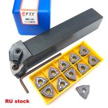 11 sztuk WNMG080408 zewnętrznych Holder MWLNR narzędzie do toczenia wkładka z węglika 1 sztuk MWLNR2525M08 150mm do tokarki