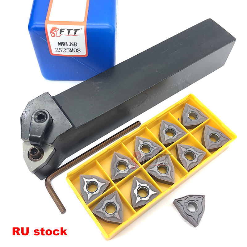 11pcs WNMG080408 External Holder MWLNR Turning Tool Carbide Insert 1pcs MWLNR2525M08 150mm For Lathe