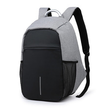 New Style Korean-style Anti-Theft Sports Travel Backpack Simple Night Reflective Safe Computer