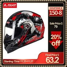 LS2 FF358 풀 페이스 모토 rcycle 헬멧 여자 남자 Capacete ls2 이동식 내부 패드 Casco Moto capacete de Moto cicleta