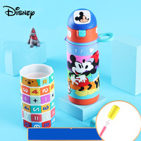 Disney Children's Straw Puzzle Cup Vacuum Stainless Steel Straight Cup Student Male Baby Cup