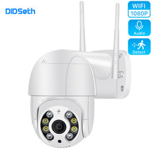 DIDSeth Wifi Kamera IP PTZ 2/3/5MP Super HD 4X Zoom Digital Dua Cara Audio Nirkabel AI deteksi Manusia IP66 Keamanan Outdoor Cam(China)