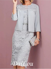 Two Piece A-Line Mother of the Bride Dress Wrap Included Jewel Neck Knee Length Lace Long Sleeve with Lace 2021