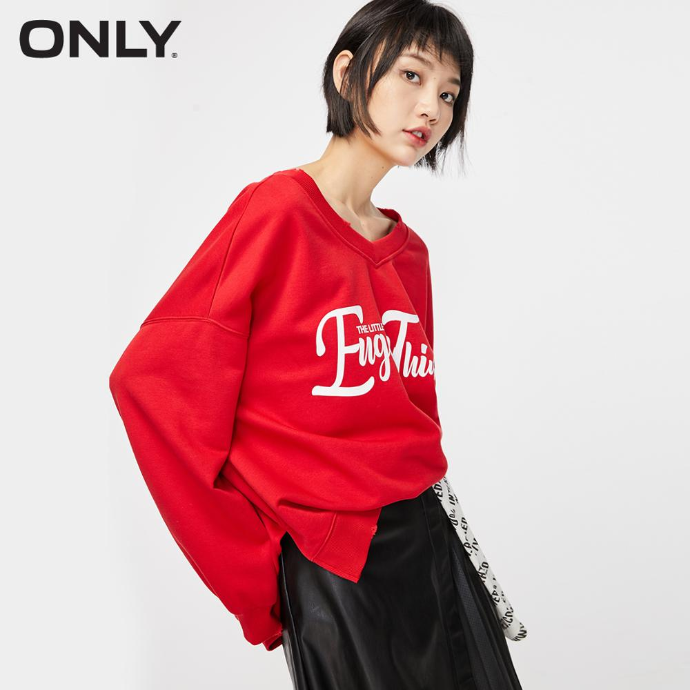 ONLY Women's Loose Fit Letter Print Sweatshirt | 12019S596