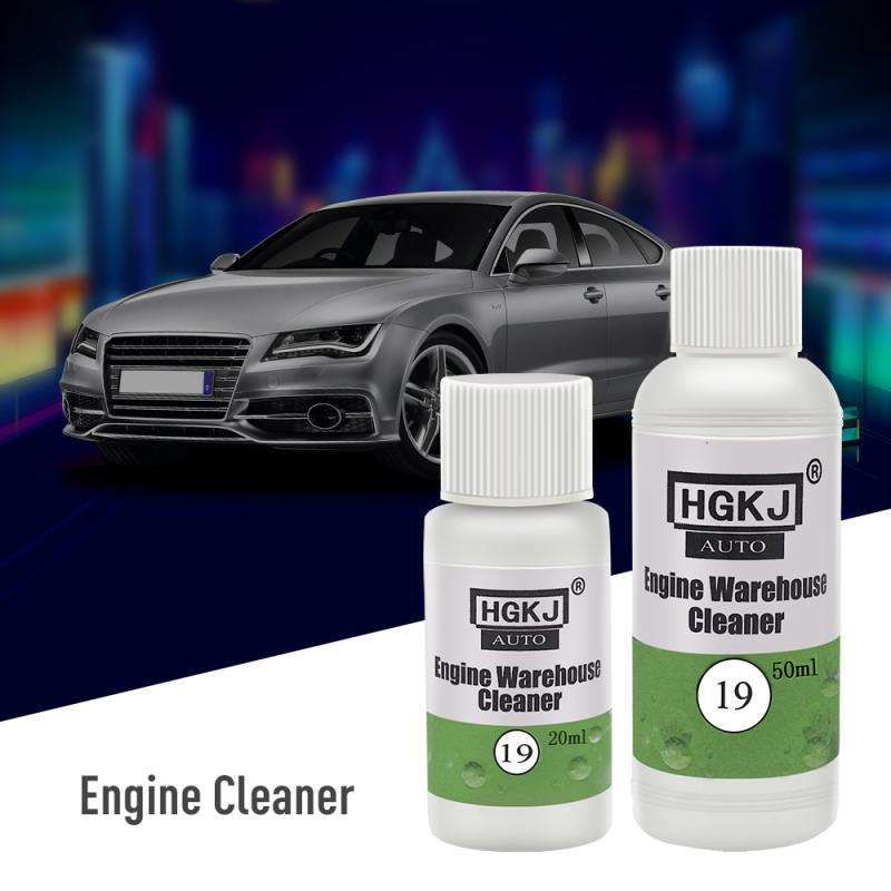 HGKJ-19 20ml Engine Compartment Cleaner Remove Heavy Oil Engine Pollution 1:8 Dilute With Water=180ML Car Accessories TSLM1 1pc