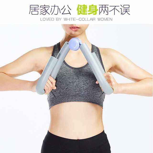 PVC Leg Thigh Exercisers Gym Exerciser Workout Machine Gym Home Gym Equipment