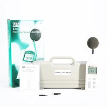 TES-1357 przenośny cyfrowy miernik poziomu dźwięku 30dB do 130dBd test tanie tanio ARTBULL