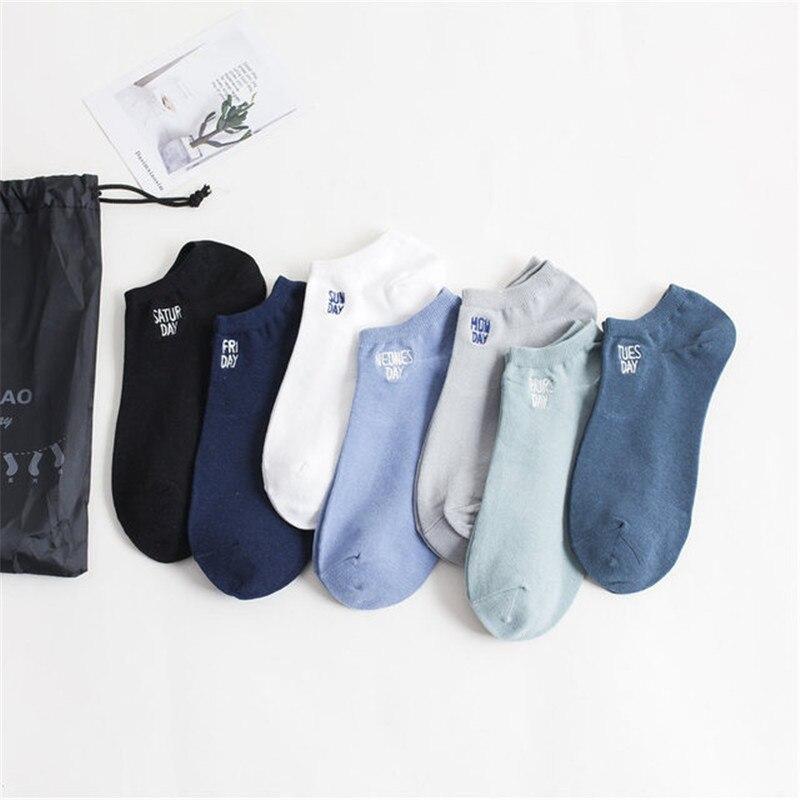 Recommend !! Men Socks Cotton Low Ankle 7pairs/lot Comfortable Multi-colored Art Week Sock Men's Black Short Socks