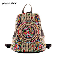 Ethnic Backpack for Women Embroidered Floral Shoulder Bags Girl Schoolbag Travel Rucksack Ladies Casual Daypack Retro Tribal Bag