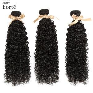 Remy Forte, кудрявые человеческие волосы, пучки, 30 дюймов, бразильские волосы, плетение, пучки, человеческие волосы для наращивания, поставщики 100...