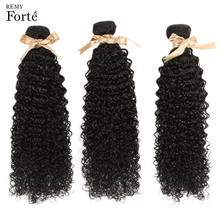 Remy Forte Curly Human Hair Bundles 30 Inch  Brazilian Weave Deal Extension Vendors 100%