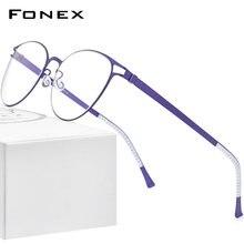 Fonex Оправа для очков из сплава женщин новинка 2020 винтажная