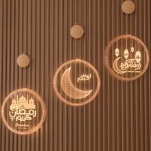 1PC Ramadan Festival światła wiszące lampa dekoracyjna LED lampiony muzułmańska dekoracja na Ramadan lampa wisząca Home Room lampki nocne tanie tanio oobest NONE CN (pochodzenie) Foyer YELLOW decoration light 220 v Pokrętło przełącznika Żarówki led Klasyczne Other