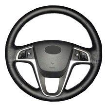 Cuero Artificial protector para volante de coche para Hyundai Solaris Verna i20 2008-2012 acento/personalizado dedicado de dirección de la rueda