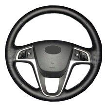 Da Nhân Tạo Ô Tô Bọc Vô Lăng Cho Xe Hyundai Solaris Verna I20 2008 2012 Trọng Âm/Tự Làm Chuyên Dụng Bọc Vô Lăng Bánh Xe