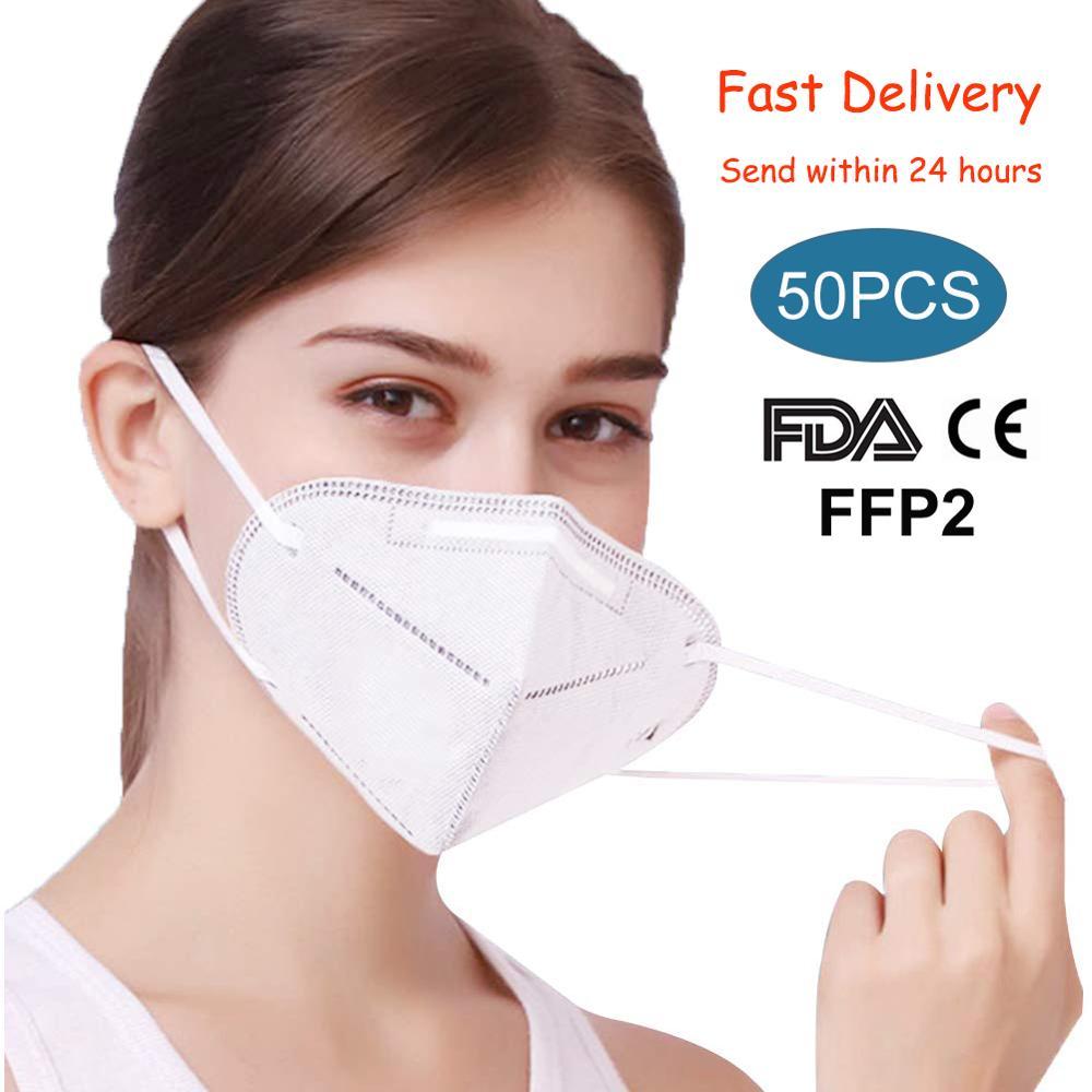 24H Ship 50PCS N95 Mask PM2.5 Five Layers KN95 Face Mask Adult Anti-fog Haze Dustproof Mask Non-Woven Fabrics Mask Reusable Mask
