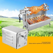 220V-240V Automatic Electric BBQ Grill Rotisserie Motor Outdoor Spit Roaster Rod Charcoal Pig Chicken Beef Camping Picnic Tools