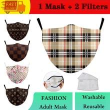 Pm2.5 protetor filtro máscaras boca impressão geométrica reutilizável máscara lavável estilo anti poeira máscara facial à prova de vento boca-muffle máscara