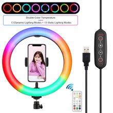 10 дюймов rgbw мульти Цвет светодиодный заполняющий светильник