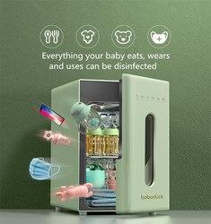 10L UV Sterilizer Baby Bottle LED Mercury-Free Lamp Beads Baby Bottle Sterilizer Dryer Cryogenic Disinfection UV Sterilizer Box
